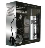 Coffret Rocky Man Irridium Masculino EDT 100ml + Deo 200ml